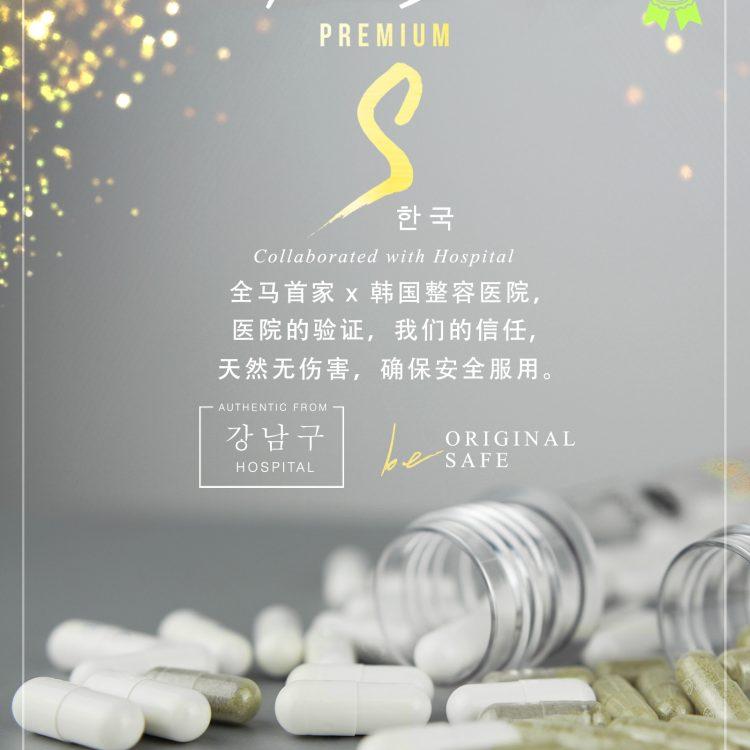2019 Flash Slim Flashy Premium S Full Treatment